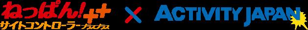 nappan ACTIVITYJAPAN ロゴ